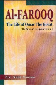 Al Farooq By Allamah Shibli Nomani r.a (English)