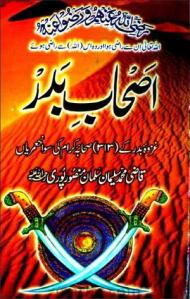 Ashab-e-Badar