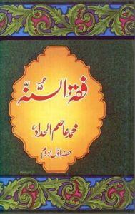 Fiqh us Sunnah by Mohammad Asim Al-Hidad