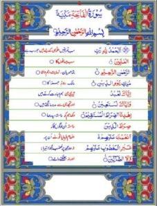 Quran colour