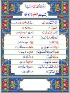 quran with urdu translation pdf online