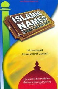 Islamic names (IN ENGLISH)
