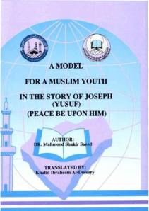 A model for a muslim youth in the story of Yusuf A.S