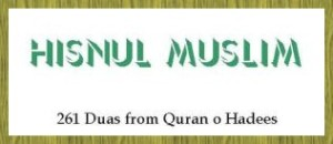 hisnul-muslim-261-duas-from-quran-o-hadees-with-english-translation