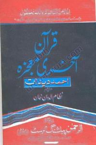 Quran Aakhari Mojza by Ahmed Deedat