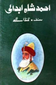 Ahmad Shah Abdali by Ghanda Singh