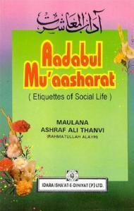 Etiquettes Of Social Life By Maulana Ashraf Ali Thanvi r.a