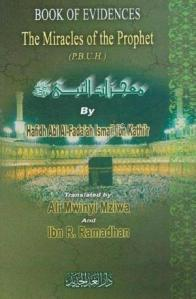 Miracles of Prophet Muhammad s.w by Hafiz Ibn-e-Kathir