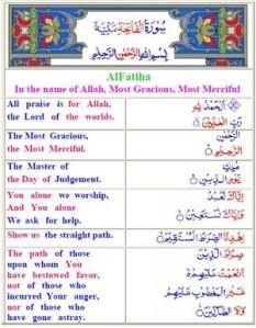 Al Quran - Arabic English Translation (Colour Coded) 1