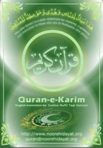 Quran Kareem - English Translation By Mufti Taqi Usmani
