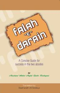 Falah e Darain (English)