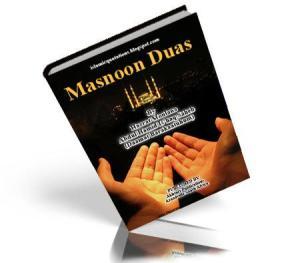 Masnoon Duas By Maulana Abdul Hamid Ishaq