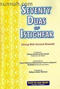 Seventy Duas of Istaghfar By Shaykh Allamah Qutubuddin Hanafi