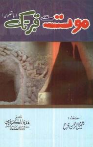 Maut Say Qabar Tak by Shafiq ur Rehman Farukh