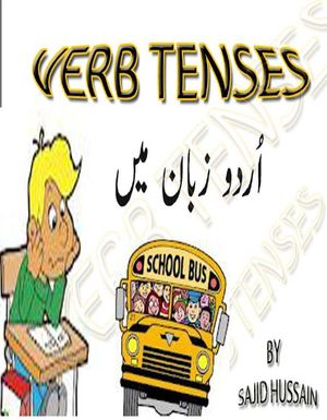 Verb Tenses (in Urdu) | Faakhir Islamic & Education Books