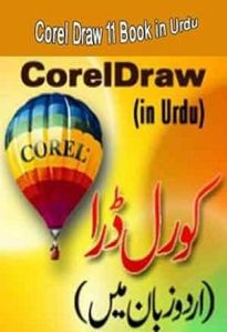 Learning Corel Draw 11 in Urdu