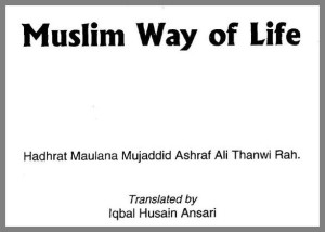 Muslim Way Of Life by Maulana Ashraf Ali Thanvi