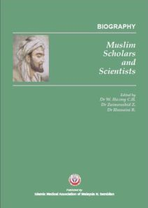 Biographies of Muslim Scholars and Scientists