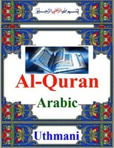 Al-Quran Arabic