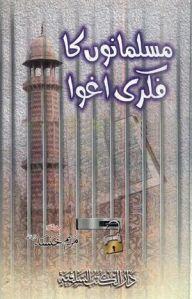 Muslamano Ka Fikri Aghwa by Maryam  Khansa