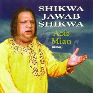 Shikwa Jawab e Shikwa