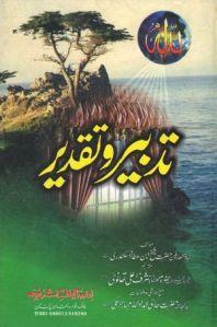 Tadbeer o  Taqdeer By Maulana Ashraf Ali Thanvi