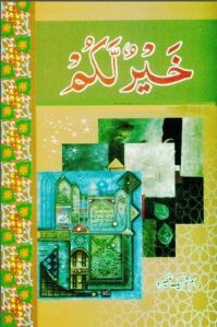 Khair Ul Lahkum by Umme Abde