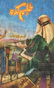 Talism Kadah By Aslam Rahi M.A