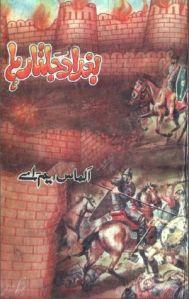 Baghdad Jalta Raha Novel By Almas M.A