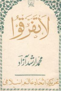 La Tafarraqoo by Muhammad Arshad Azad