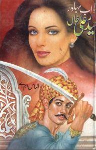 Nawab Bahadur Haider Ali Khan By Almas M.A