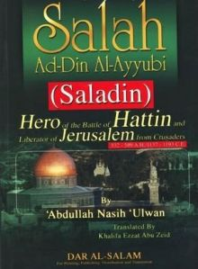 Salah Ad Din Al Ayyubi By Abudllah Nasih Ulwan