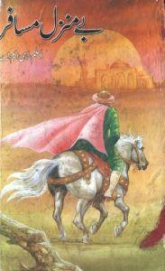 Bay Manzil Musafir By Aslam Rahi M.A