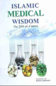Islamic Medical Wisdom - The Tibb al-A'imma
