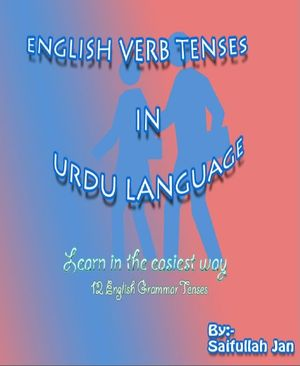 12 tenses in urdu pdf