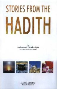 Stories From The Hadith (Hadees) By Muhammad Zakariya Iqbal