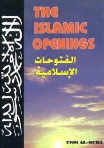The Islamic Openings al-Fatuhat Al-Islamiyah by Abdul-aziz Al-Shinnawy