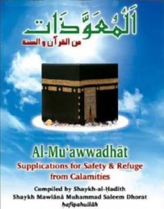 Al-Muawwadhat ( Supplication for Safety & Refuge from Calamities) BY Muhammad SaleemDhorat