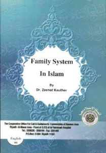 Family Sysytem in Islam by Dr. Zeenat Kauther