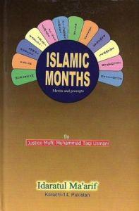 Islamic Months By Mufti Taqi Usmani