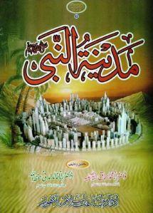 Madina Tun Nabi (S.A.W) by Dr. Rana Muhammad Ishaq
