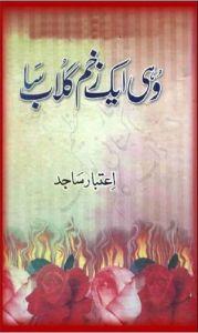 Woi Aik Zakham Gulab Sa by Aitbar Sajid