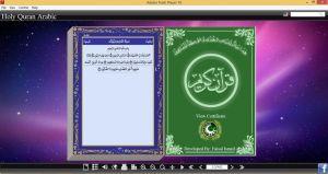 Holy Quran Arabic
