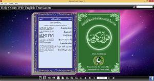 Holy Quran Flash With English Translation