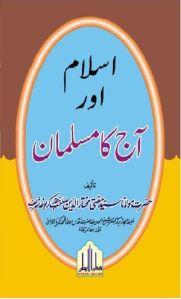 Islam Aur Aaj Ka Musalman By Maulana Mufti Mukhtar ud Din