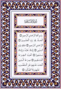 holy-quran-arabic