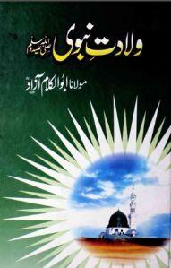 wiladat-e-nabvi-s-a-w-by-maulana-abul-kalam-azad