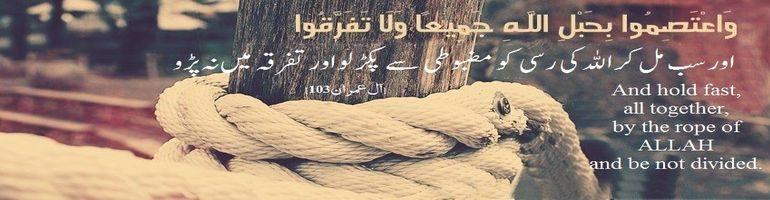 Quran Lafzi Tarjuma by Hafiz Nazar Ahmad (30 Paras) | Free Islamic